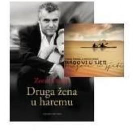 Mirjana Babić Siriščević Govorno Sviranje U Djelima Rubena Radice KNJIGA