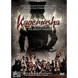 Akira Kurosawa Kagemusha DVD