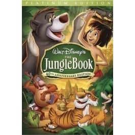 Wolfgang Reitherman Knjiga O Džungli DVD