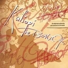 Kaliopi The Best Of Kaliopi CD/MP3
