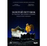 Pavlo Hunka Alexey Dolgov Rimsky-Korsakov Le Coq Dor DVD