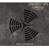 Opća Opasnost Greatest Hits Collection CD