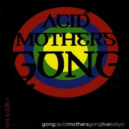Gong Acid Motherhood CD