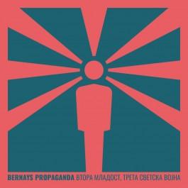 Bernays Propaganda Vtora Mladost, Treta Svetska Vojna LP