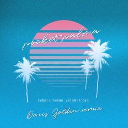 Pocket Palma Subota Nakon Valentinova Denis Goldin Remix MP3