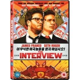 Seth Rogen Interview Nema Hr Podnaslova DVD