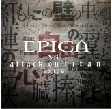 Epica Vs Attack On Titan Songs2018 LP