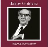 Jakov Gotovac Jakov Gotovac CD