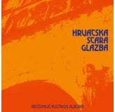 Razni Izvođači Stara Hrvatska Glazba CD