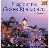 Various Artists Bouzouki CD