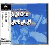 Isao Suzuki Sextet Akos Dream Japanese CD