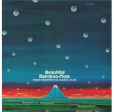 Hozan Yamamoto With Sharps & Flats Beautiful Bamboo-Flute CD