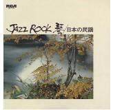 Tadao Sawai & Kazue Sawai Jazz Rock CD